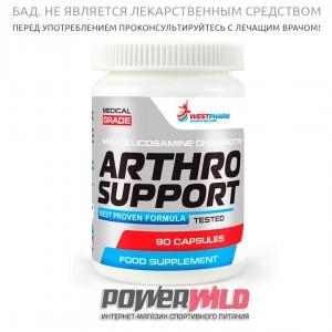 WestPharm Arthro Support 90капс